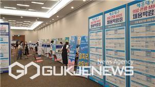 지난 15일 벡스코 컨벤션홀에서 열린 '2021 의료·관광·마이스산업 온·오프라인 채용박람회' 모습/제공=해운대구청