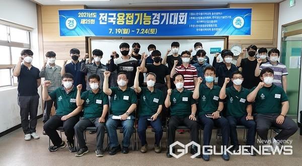 오는 24일까지 한국폴리텍대학 충주캠퍼스에서 제25회 전국용접기능경기대회가 열린다.(사진=충주폴리텍대)