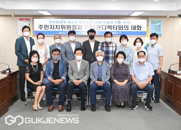 '주민자치위원장과 미술관 디렉터와의 대화' 기념촬영 모습/제공=해운대구청