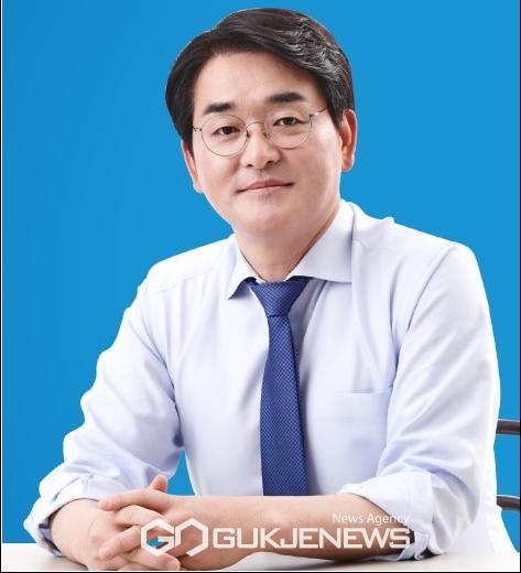 더불어민주당 대선 경선 후보 박용진 의원
