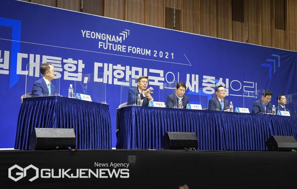 '2021 영남미래포럼' 패널 토론 모습/제공=부산시