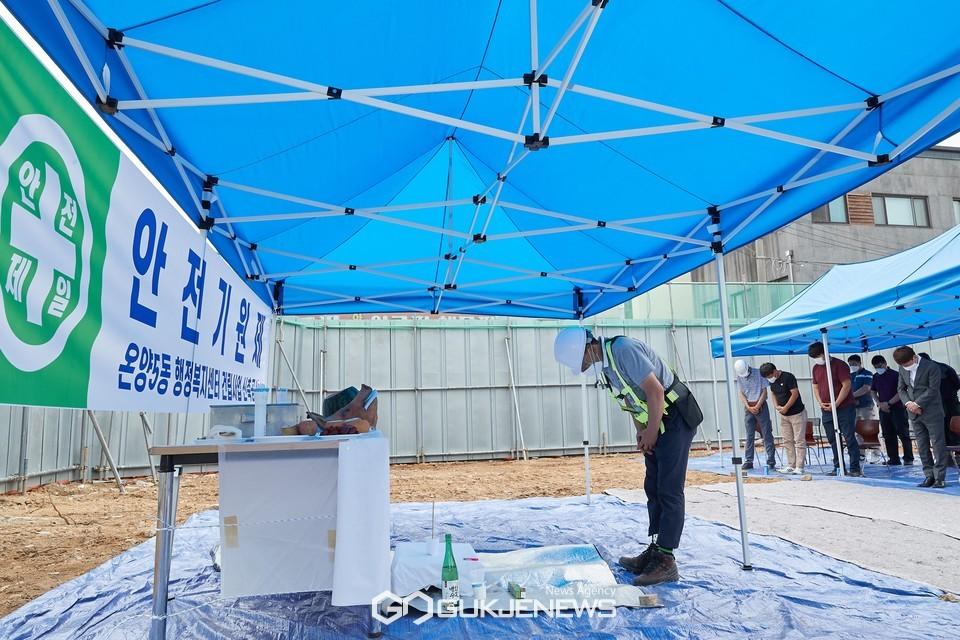 시공사 아라건설(주) 주관으로 온양5동 행정복지센터 건립공사 안전기원제를 개최하고 있다.