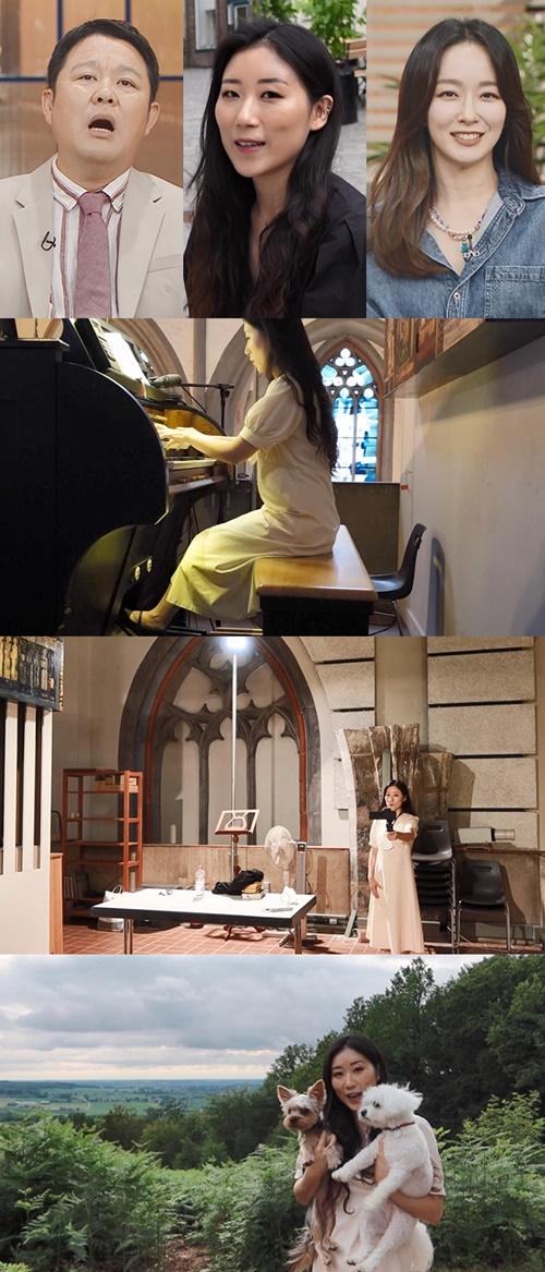 '아무튼 출근' 가톨릭 종교 음악 감독 칸토린 조아름의 독일 밥벌이 공개(사진=MBC)