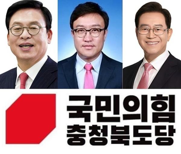 사진 왼쪽부터 정우택 전 국회의원, 박한석 수석대변인, 이종배 국회의원./국제뉴스통신DB