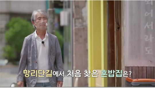 '혼밥인생' 최백호, 망원시장 대파 된장 김밥 등 소개(사진=MBN)