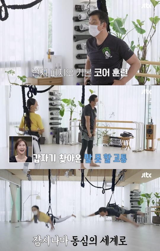 허재 나이, 번지 피지오 도전 '윤혜진 따라잡기'(사진=JTBC)