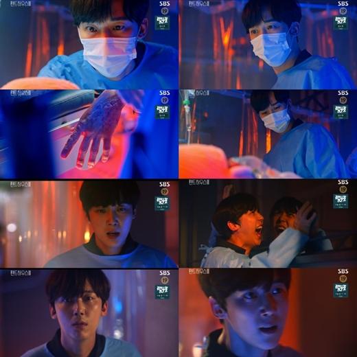 '펜트하우스 시즌3' 하윤철, 로건리 살렸다(사진=SBS)