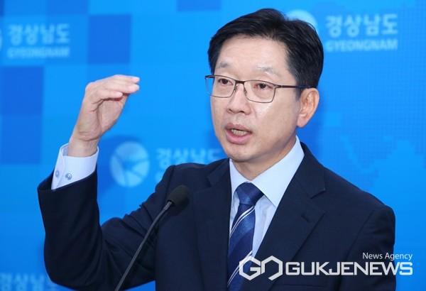 (사진제공=경남도) 김경수 경남지사.