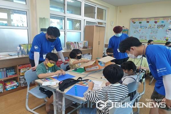 캠프 운영 모습.(제공=영동교육지원청)