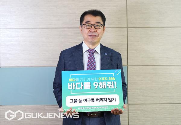 서용석 원장 '바다를 9해줘' 캠페인 동참 모습/제공=중소조선연구원