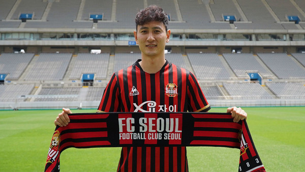 FC서울 지동원 [사진/한국프로축구연맹]