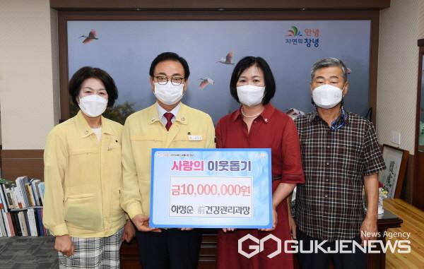 (사진제공=창녕군)20일하정순前건강관리과장(오른쪽두번째)이저소득층의료비지원을위한성금1000만원을기탁했다.