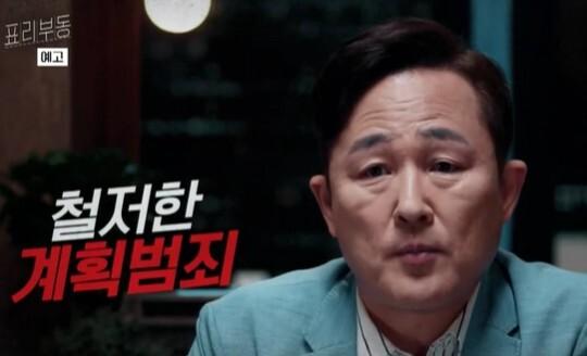 '표리부동' 희대의 존속살인 사건 친형이 이해?(사진=KBS2)