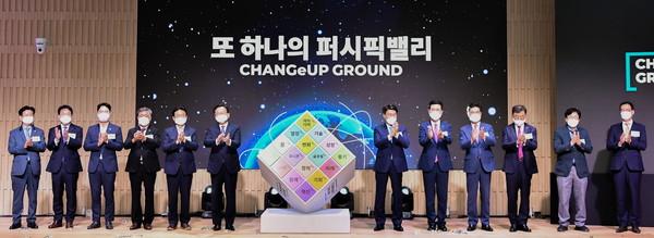 경북 포항 '체인지업그라운드' 개관.(사진=경북도)
