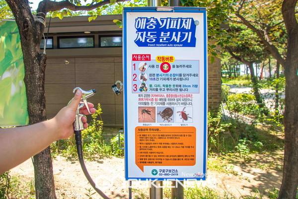 하천, 공원에 '해충기피세 자동부사기' 설치한 구로거리공원. 사진=구로구청
