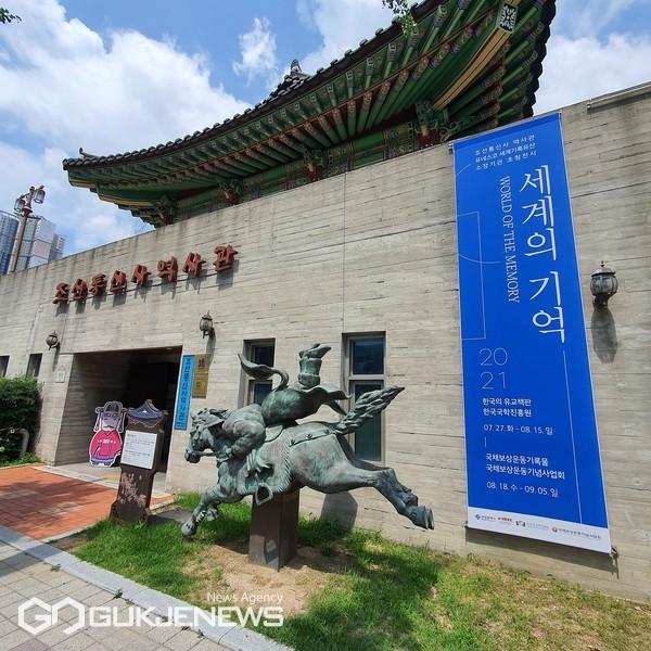 조선통신사 역사관 초청전시 모습/제공= 부산문화재단
