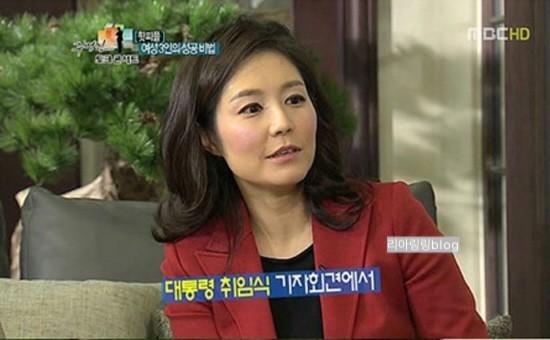 조주희 (사진-MBC 토크콘서트 캡쳐)