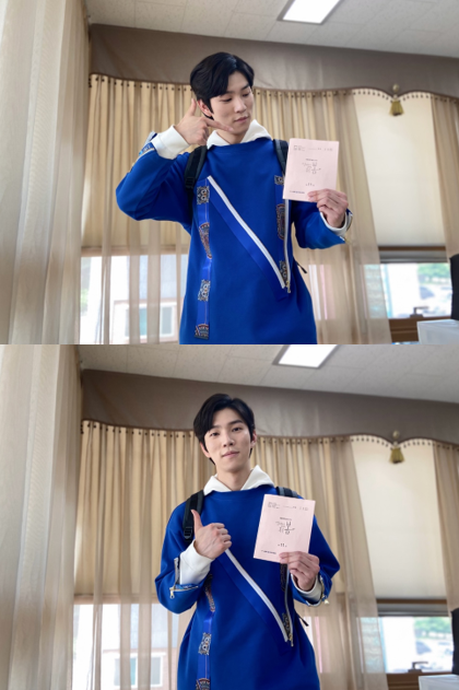 '멀리서 보면 푸른 봄' 유인수 종영소감