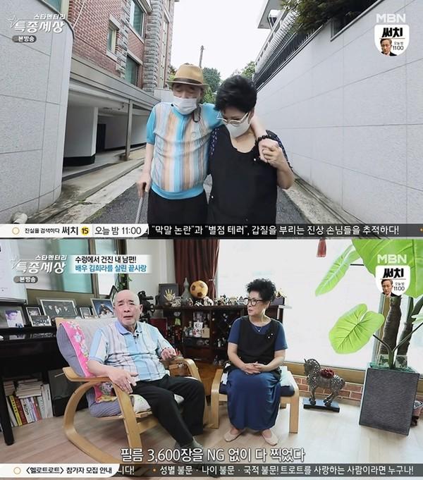 김희라 나이, 아내 김수연