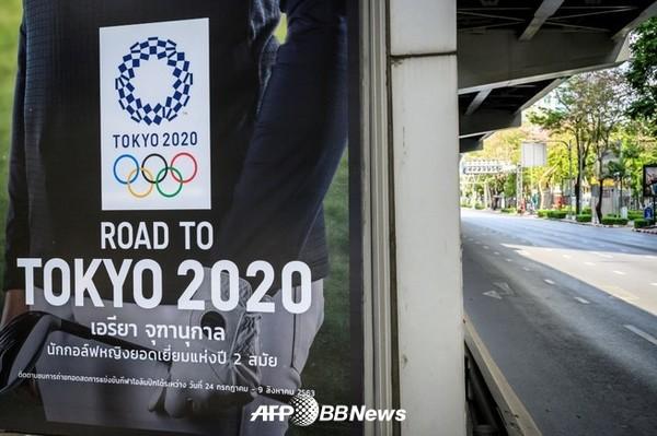 2020 도쿄 올림픽 포스터. ⓒAFPBBNews