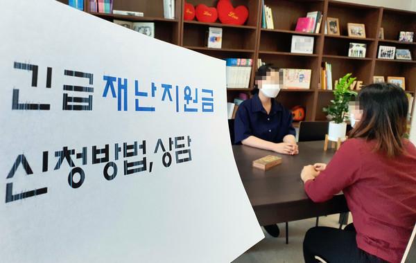 [속보]5차 재난지원금 지급시기 추석 전...소상공인 희망행복자급 10월 (사진-국제뉴스DB)