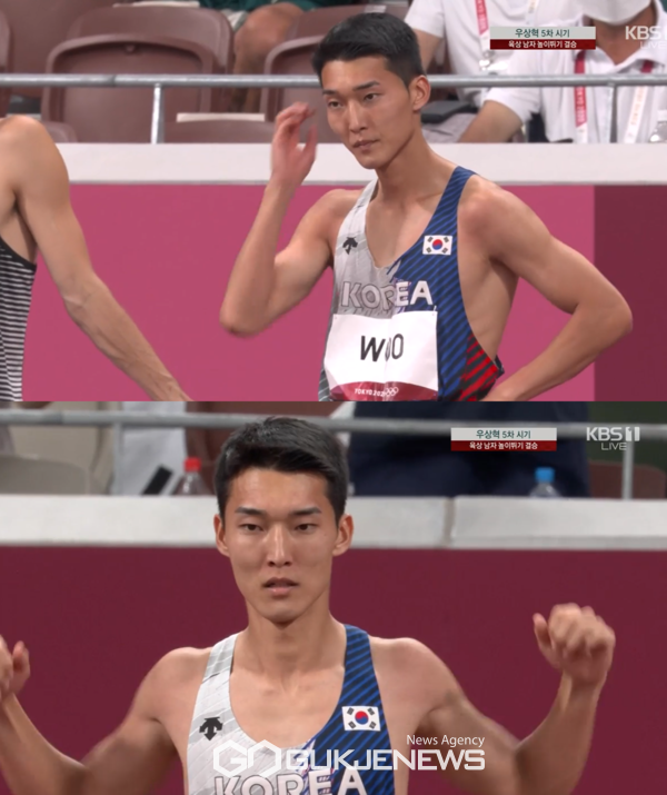 [속보]높이뛰기 우상혁, 2.33m 넘으며 자체 기록 경신(사진=SBS)