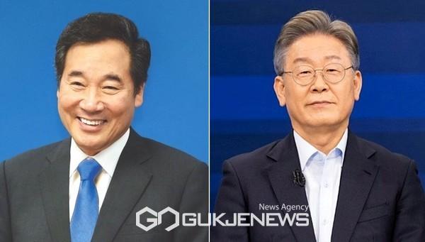 이낙연·이재명 더불어민주당 대선 예비후보.
