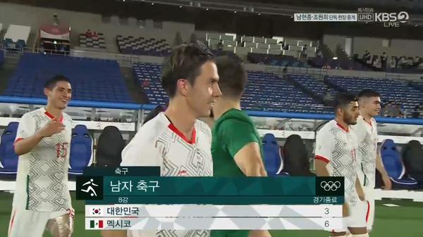한국 축구 대표팀 귀국, 일본·브라질 경기 일정은? (사진-KBS2 캡쳐)