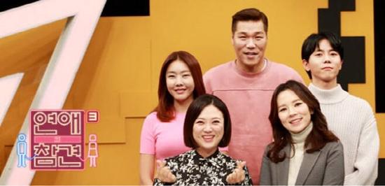 [종합]연애의 참견 재연배우 형부 불륜, 상간녀 위자료 논란(사진=KBS Joy)