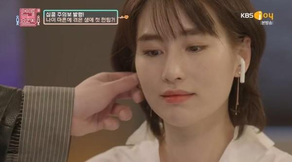 연애의 참견3 재연배우 금채은 나이, 인스타 상황은?(사진=KBS Joy)