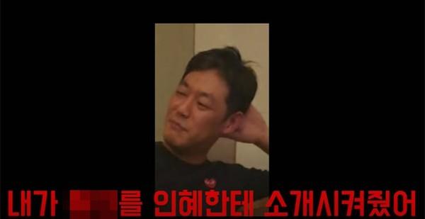 서사장TV 속 김용호 (사진-유튜버 서사장TV 캡쳐)