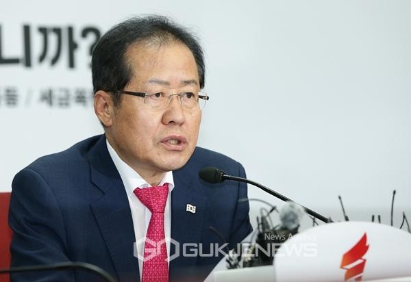 홍준표 국민의힘 의원.