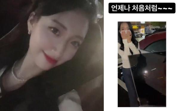배수진, 최준호와 커플 무산 후 정윤식 만남...나이·직업·인스타 화제(사진=배수진 SNS)