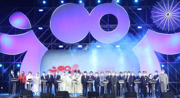 '2021 세계유산축전 안동'... 세계유산 주간 선포식 개최.(사진=안동시)