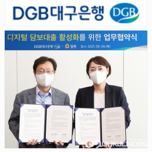 이숭인 DGB대구은행 IMBANK본부장, 주은영 베스트핀 대표(사진제공=DGB대구은행)