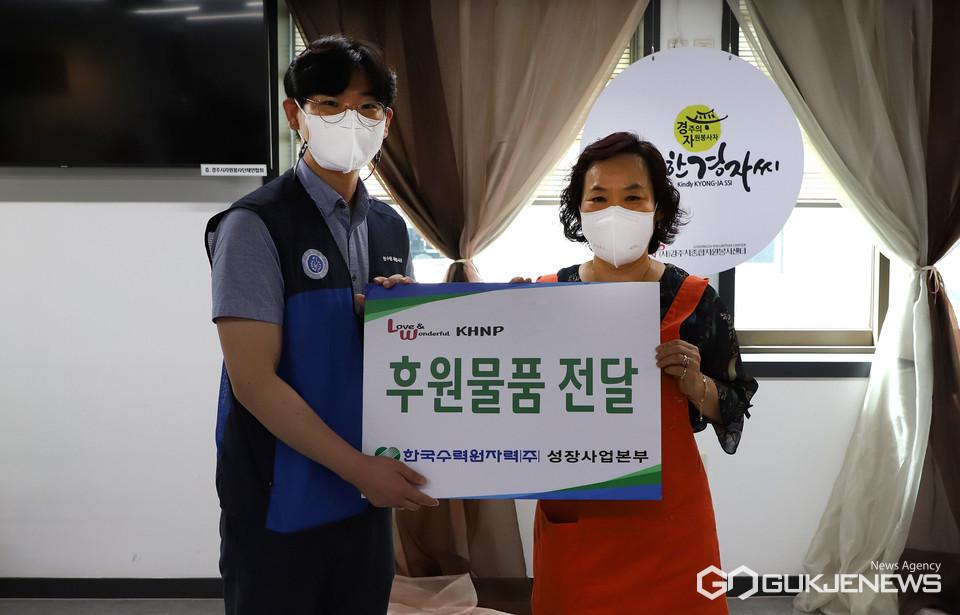 민간자원봉사단체 재가봉사단에 후원금 전달