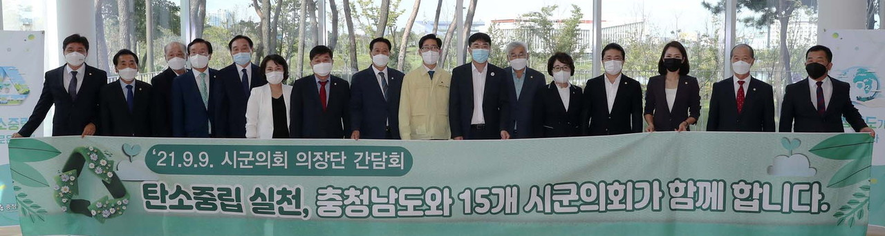 양승조지사와황천순천안시의회의장,홍성군윤용관의장등이참석했다.