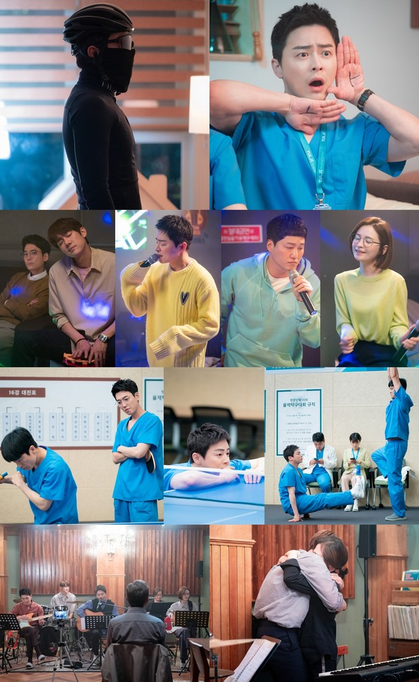 '슬기로운 의사생활 시즌2' 민하·익준·송화 미공개 스틸컷 '관심'(사진=tvN)