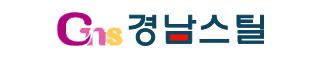 [특징주] 경남스틸 21% 급등 '포스코그룹, 친환경 사업 강조'