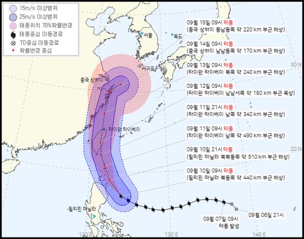 [속보]14호 태풍 '찬투' 실시간 경로, 추석 한반도 영향?(자료=기상청)