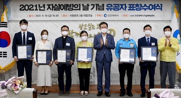 박남춘인천광역시장이10일시청접견실에서열린'2021년자살예방의날기념유공자표창수여식'에서수상자들과기념촬영을하고있다.