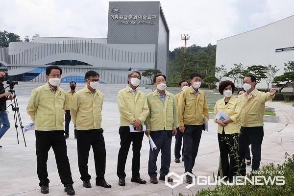 영동레인보우힐링관광지조성사업지방문모습.(제공=충북도의회)