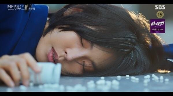 '펜트하우스3'(사진=방송화면 캡처)