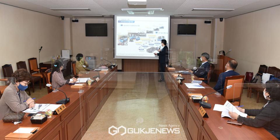 '경산지역 미래자동차 산업육성 계획수립과 정책지원 방안 연구용역'의 중간보고회