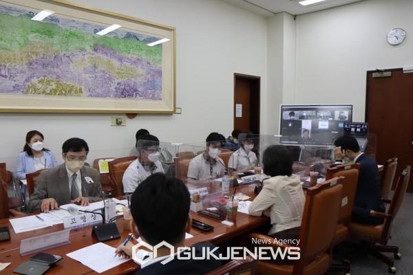 상호문화 정책토론회 [사진=김민석 의원실]