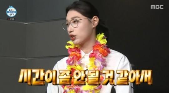 나혼자산다 김연경