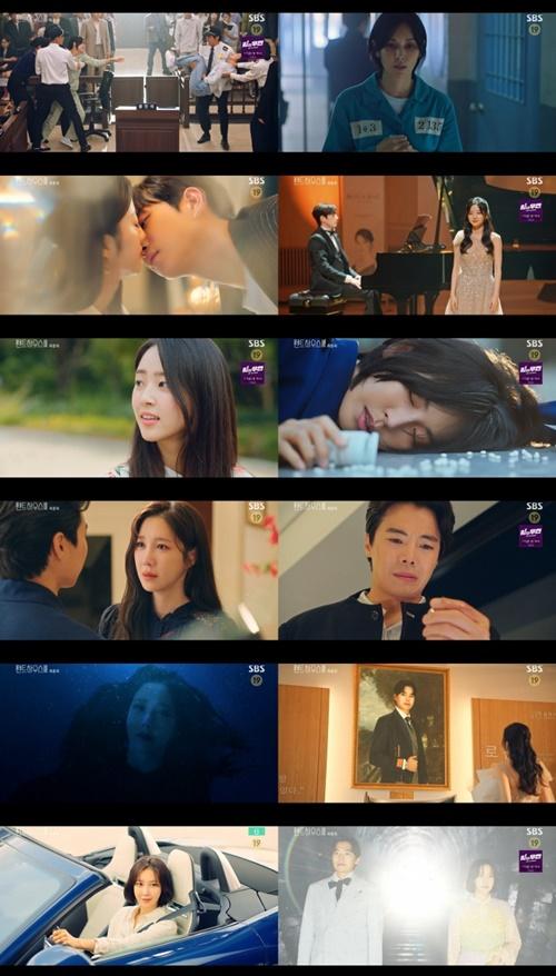 펜트하우스3 종영, 심수련·천서진·로건리 죽음 결말...시청률 대박[종합](사진=SBS)