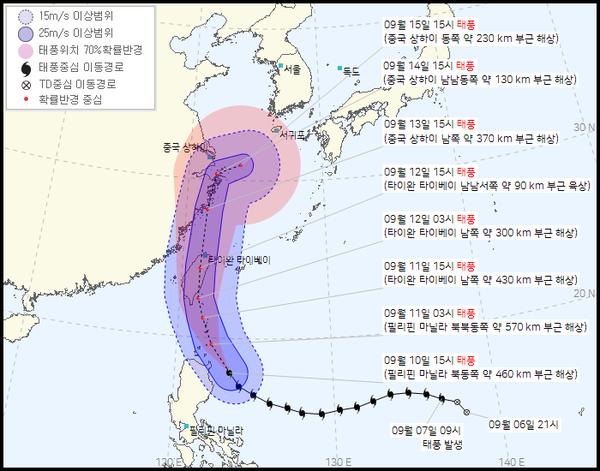 2021 14호 태풍 찬투 현재위치, 이동경로 (기상청 제공)