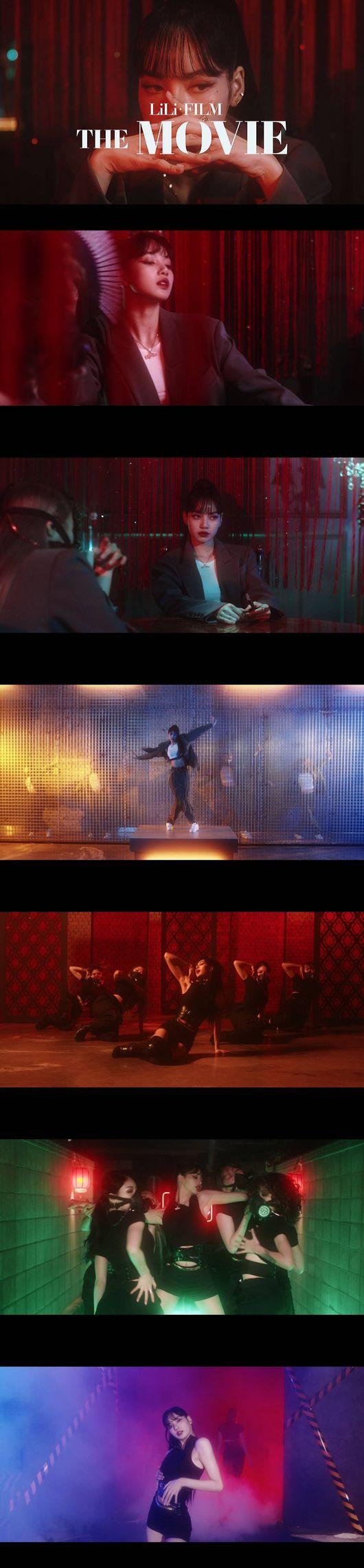 리사 7천만뷰, 댄스 영상 인기 '후끈'(사진=유튜브 캡쳐)
