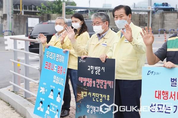 김재종 군수 등이 캠페인을 전개하고 있다.(제공=옥천군청)